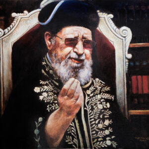 הרה'ג יוסף זצ'ל 70X50