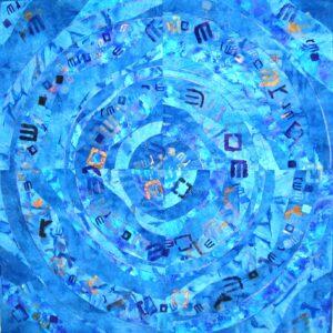 """ניצה הופמן, """"תפילה לגשם"""", 120X120 קווילט, 052-245-5989 Nizahaim@zahav.net.il"""